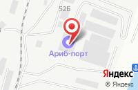Схема проезда до компании АСПМК-3 в Астрахани