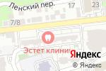 Схема проезда до компании Советская Аптека в Астрахани