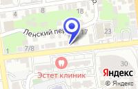 Схема проезда до компании ПОЛИКЛИНИКА ЗАВОДА ИМ.В.И.ЛЕНИНА МУЗ в Астрахане