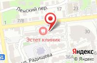 Схема проезда до компании Международный инновационный университет в Астрахани