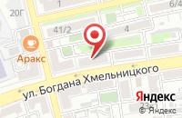 Схема проезда до компании Реганд в Астрахани
