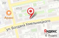 Схема проезда до компании  Интермедиа Астрахань в Астрахани