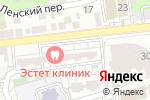 Схема проезда до компании Центр йоги в Астрахани