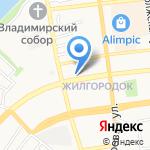 Фирма по изготовлению букетов из фруктов на карте Астрахани