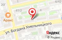 Схема проезда до компании Буква в Астрахани