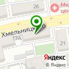 Местоположение компании Комфорт
