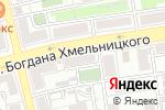 Схема проезда до компании Астхимчистка в Астрахани