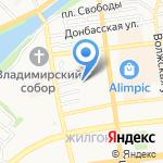 Центр правовых услуг на карте Астрахани
