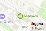 Схема проезда до компании Emerson в Астрахани