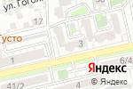 Схема проезда до компании Закон & Недвижимость в Астрахани