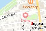 Схема проезда до компании GRS в Астрахани