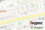 Схема проезда до компании Альтер в Астрахани