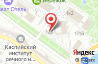Схема проезда до компании HP в Астрахани