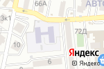 Схема проезда до компании Детский сад №29 в Астрахани