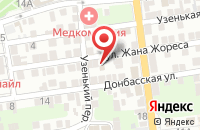 Схема проезда до компании Регламент безопасности в Астрахани