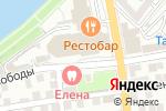 Схема проезда до компании Dair club в Астрахани