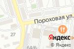 Схема проезда до компании Автомойка на Пороховой в Астрахани
