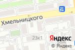 Схема проезда до компании НовоДент в Астрахани