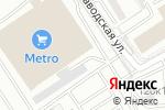 Схема проезда до компании Метро Кэш энд Кэрри в Астрахани