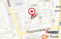 Схема проезда до компании Автотраст в Астрахани
