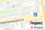 Схема проезда до компании Аливия в Астрахани
