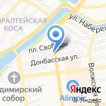 Школа английского языка Вильяма Рейли на карте Астрахани