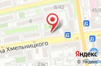 Схема проезда до компании INDIGUS в Астрахани