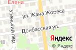 Схема проезда до компании Мособлбанк, ПАО в Астрахани