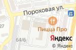 Схема проезда до компании RuDi в Астрахани