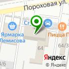 Местоположение компании АВТОНОМНЫЕ СИСТЕМЫ