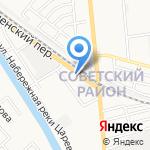 Праздник Проказник на карте Астрахани