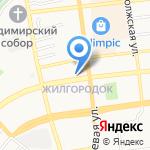 Аливия на карте Астрахани