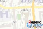 Схема проезда до компании Автогородок в Астрахани
