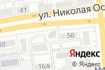 Схема проезда до компании ДиАС в Астрахани
