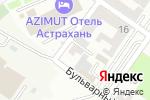 Схема проезда до компании Агентство помощи в обучении в Астрахани