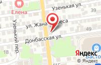Схема проезда до компании Магазин инструмента в Астрахани