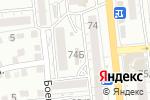 Схема проезда до компании Нова в Астрахани