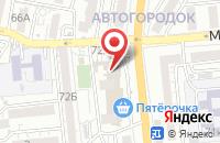 Схема проезда до компании Сороконожка в Астрахани