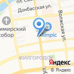 Люкс Смайл на карте Астрахани