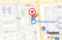 Схема проезда до компании Эфир в Астрахани