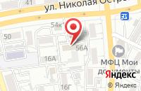 Схема проезда до компании ЮРГИ в Астрахани
