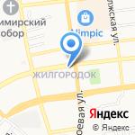 Мастерская по ремонту обуви на карте Астрахани