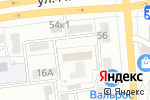 Схема проезда до компании Дракон в Астрахани