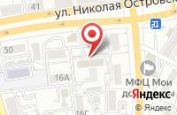 Схема проезда до компании Геометрика в Астрахани