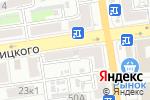 Схема проезда до компании Мастерская по ремонту обуви в Астрахани