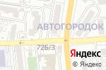 Схема проезда до компании Хмельная пинта в Астрахани