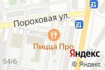 Схема проезда до компании В ловушке в Астрахани