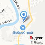 Грундфос на карте Астрахани
