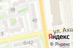 Схема проезда до компании Стиль красоты в Астрахани