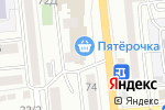 Схема проезда до компании Эксфорт в Астрахани